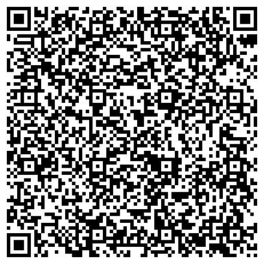 QR-код с контактной информацией организации ОАО МОСКОВСКИЙ СУДОСТРОИТЕЛЬНЫЙ И СУДОРЕМОНТНЫЙ ЗАВОД