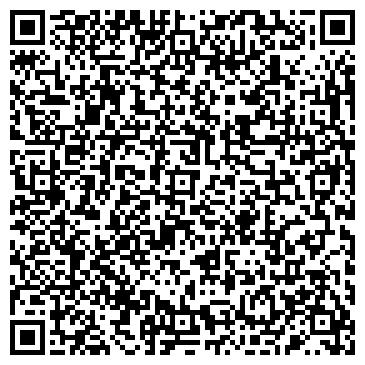 QR-код с контактной информацией организации ООО Ремонт холодильников