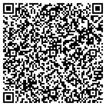QR-код с контактной информацией организации БРЭНД ДИВИЖН