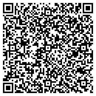 QR-код с контактной информацией организации КАГО