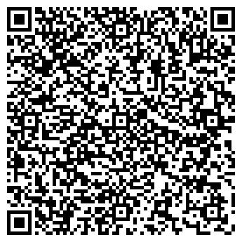 QR-код с контактной информацией организации ООО Магазин роботов RoboticsUA