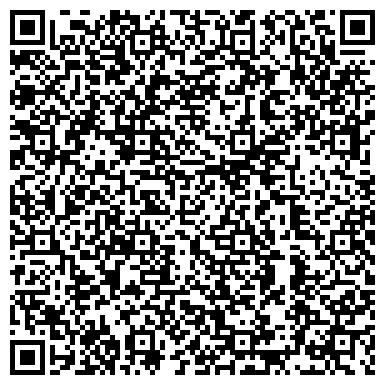 QR-код с контактной информацией организации ООО Юридическая компания Vellum