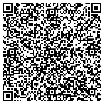 """QR-код с контактной информацией организации АО Стройдвор """"Яуза"""""""