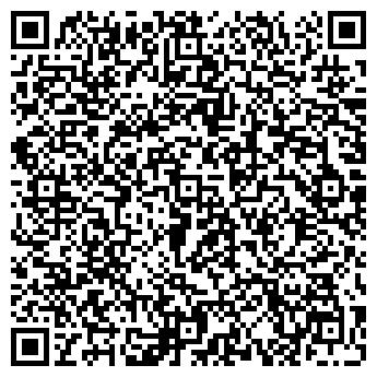 QR-код с контактной информацией организации АЗМАДИ ИРТЫШ ТОО