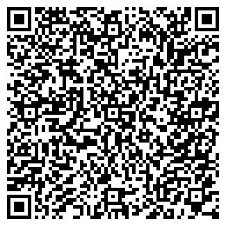 QR-код с контактной информацией организации ВХПО