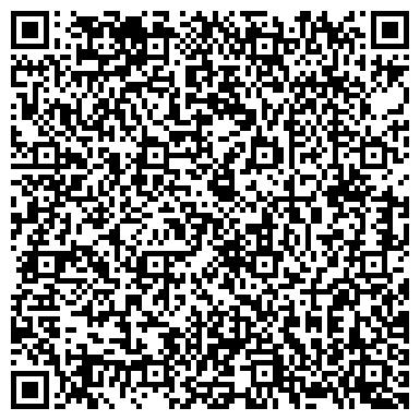 """QR-код с контактной информацией организации ООО Гостиница для кошек """"Мур-Мяу"""", Минск"""
