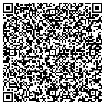 QR-код с контактной информацией организации ООО «Доступный климат»