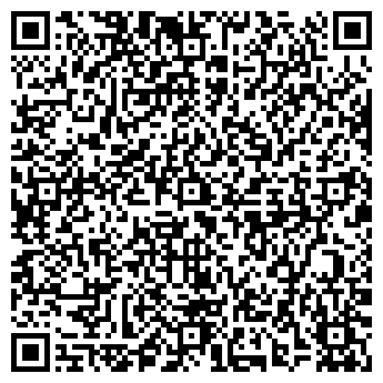 QR-код с контактной информацией организации РУ-ЭКСПО