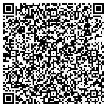 QR-код с контактной информацией организации ПОЛИКВАРТ-ТЕЛЕКОМ