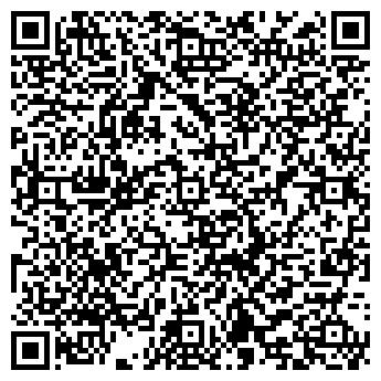 QR-код с контактной информацией организации ТЕЛЕИНТЕРКОМ