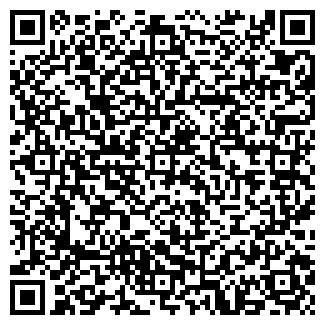 QR-код с контактной информацией организации ООО ЭкспертОценка