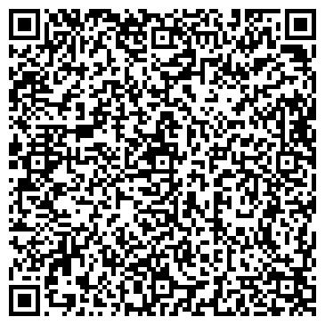 QR-код с контактной информацией организации АО DAMU Logistics