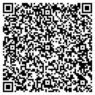 QR-код с контактной информацией организации ООО Поклейка Обоев