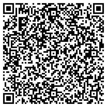 QR-код с контактной информацией организации ХОНДА СТО