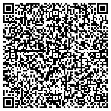 """QR-код с контактной информацией организации ТОО ФИРМА """" АЙГЕРИМ"""""""