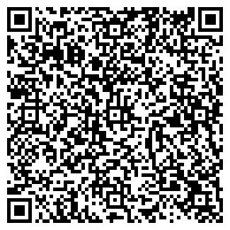 QR-код с контактной информацией организации МОЙКА НА БОЧКОВА