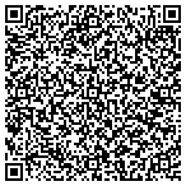 QR-код с контактной информацией организации ООО Цветы на Кемеровской