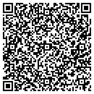 QR-код с контактной информацией организации АКОБА ТПФ ТОО