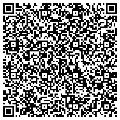 """QR-код с контактной информацией организации ООО Клиника похудения """"Идеал"""" Хабаровск"""