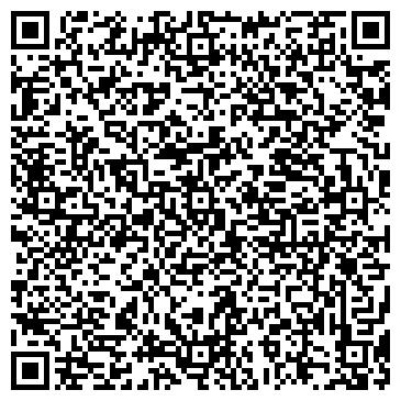 QR-код с контактной информацией организации ООО Бетон Подольск