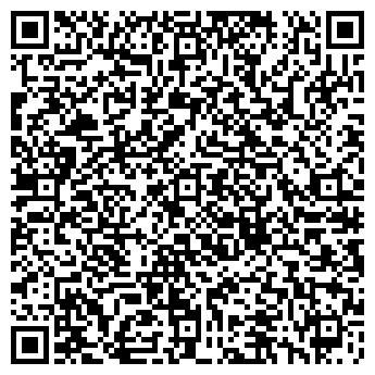 QR-код с контактной информацией организации АВТОСТОЯНКА, ШИНОМОНТАЖ