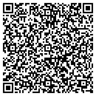 QR-код с контактной информацией организации ПРОТЕКТОР