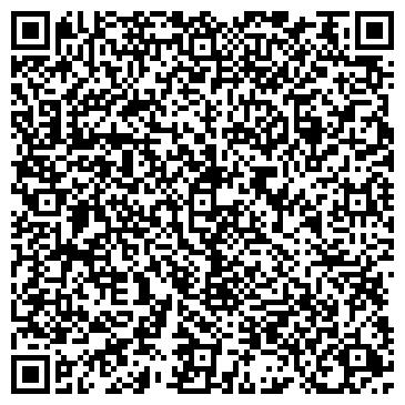 """QR-код с контактной информацией организации ООО """"ЭкспертОценка"""" Гусь - Хрустальный"""