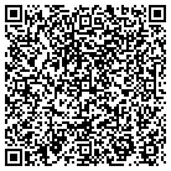 QR-код с контактной информацией организации РОСНЕФТЬ, АЗК № 42
