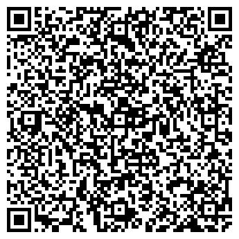 QR-код с контактной информацией организации ТРАНС, АЗС № 16