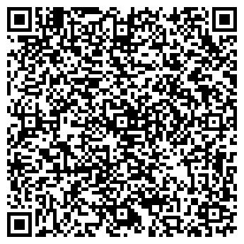 QR-код с контактной информацией организации ВЕРТИКАЛЬ УКС