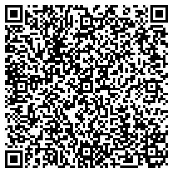 QR-код с контактной информацией организации СТРОЙМЕХАНИЗАЦИЯ № 6, ОАО