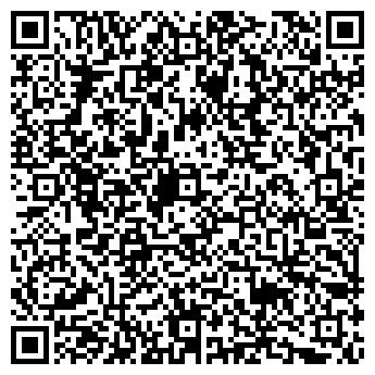 QR-код с контактной информацией организации СТРОЙАЛЬЯНС