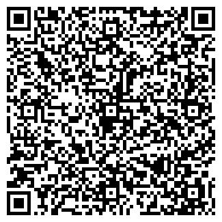 QR-код с контактной информацией организации ALUPLAT