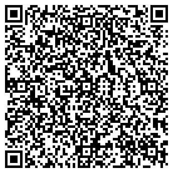 QR-код с контактной информацией организации УПП № 84