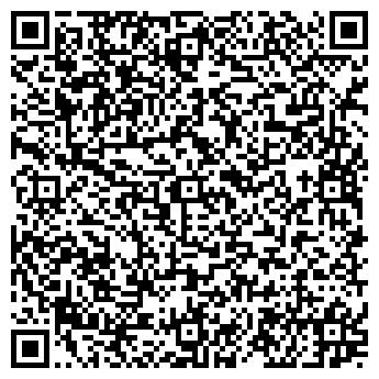 QR-код с контактной информацией организации ООО Фан Дайверс (Fun Divers)