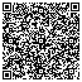 QR-код с контактной информацией организации MAXVEL