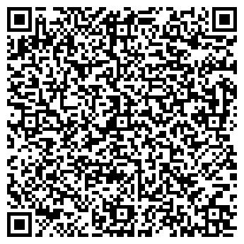 QR-код с контактной информацией организации ЛЕНИН КОРНО КОЛХО (СПК)