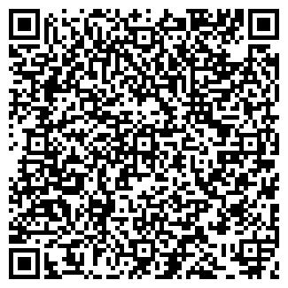 QR-код с контактной информацией организации САМОРОДОК КФХ