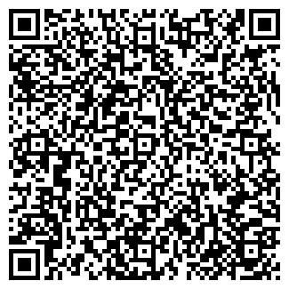 QR-код с контактной информацией организации ПУЛАТ ООО