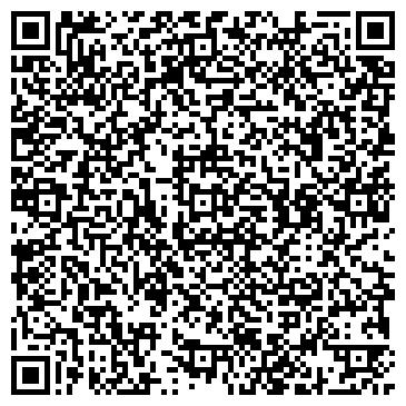 QR-код с контактной информацией организации ООО ТОО WebSystems