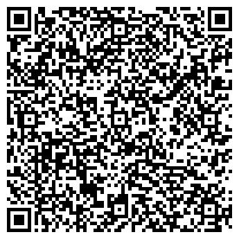 QR-код с контактной информацией организации ООО ГрандЛаминат