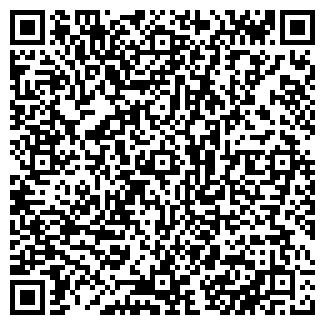 QR-код с контактной информацией организации БАРХАН ООО