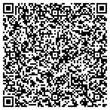 QR-код с контактной информацией организации ООО Уборка клининг - CLEANING.KG