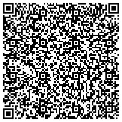 QR-код с контактной информацией организации ООО Клин Маркет Калуга