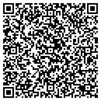 QR-код с контактной информацией организации АЛМА-ПЕЙДЖ ТОО