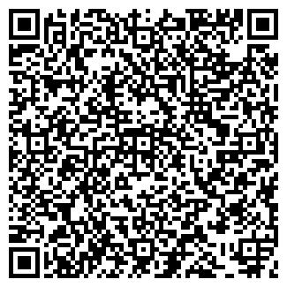 QR-код с контактной информацией организации ИСМАГИЛОВ КФХ