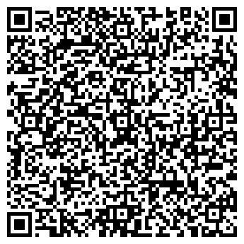 QR-код с контактной информацией организации ООО Слим Клиник