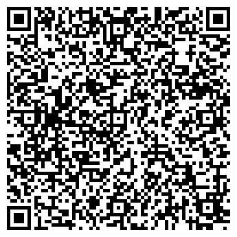 QR-код с контактной информацией организации ЯНАУЛЬСКИЙ ХЛЕБОЗАВОД № 8