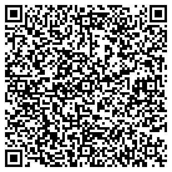 QR-код с контактной информацией организации ИВЕРСКО-ИЛЬИНСКИЙ ХРАМ