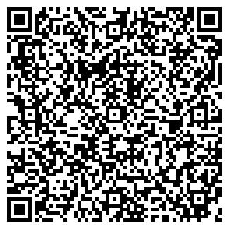 QR-код с контактной информацией организации ВАРИАНТ-52